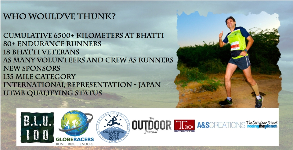 Bhatti Lakes Ultra - 2013, 4th Edition
